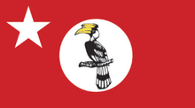 Zomi Congress for Democracy flag.png