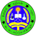 Logo of behs 1 thingyankyun.PNG