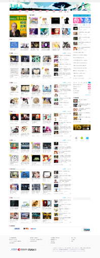 Bilibili main page June 2014.png