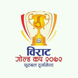 Birat Gold Cup official logo.jpg