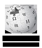wiki Hjelp:Hvordan fungerer Wikipedia