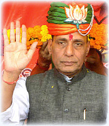 Rajnath singhji photo.jpg