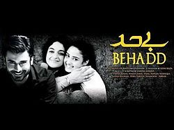 TV Release Poster of Behadd.jpg