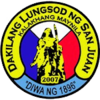 Ph seal ncr sanjuan.png