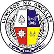 Official seal of Lakanbalen Angeles