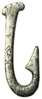 Hook for angling, made of bone, from Swedish Stone Age, found in Skåne, Sweden