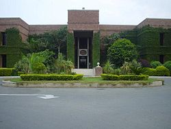 Lums Main Campus2.jpg