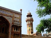 Wazir Khan Mosque 1.jpg