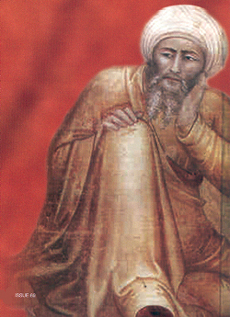 انځور:Ibn rushd1.jpg