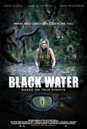 Black water wikip dia a enciclop dia livre for Water bra wiki