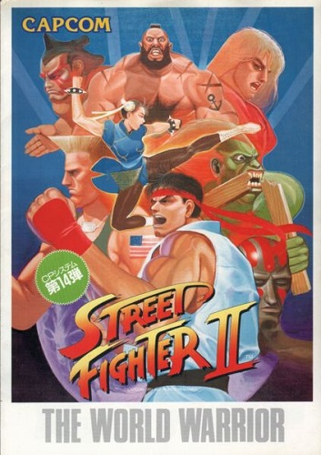 street fighter video game 90s