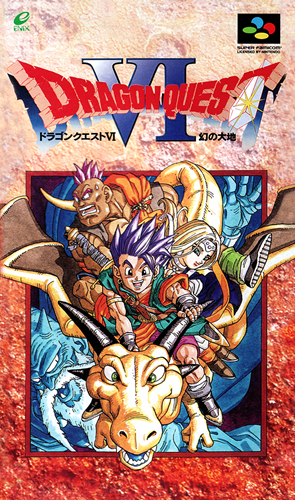 Dragon Quest Wikipedia: Dragon Quest VI: Realms Of Revelation