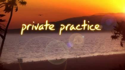 Private Practice – Wikipédia, a enciclopédia livre
