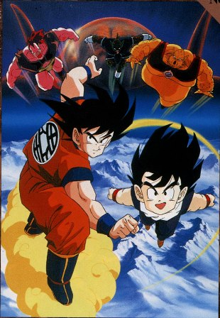 Dragon Ball Z Filme 02 O Homem Mais Forte do Mundo