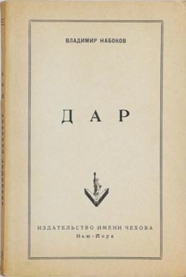 Livro digital  Wikipédia a enciclopédia livre