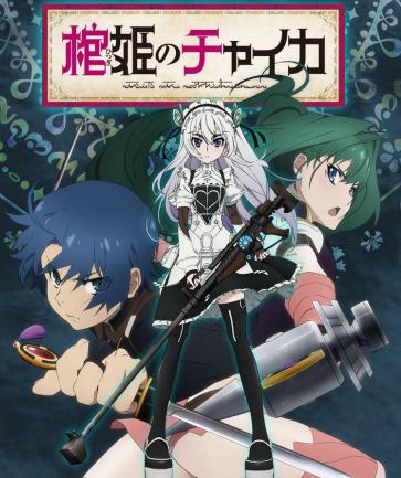 Recomendações de anime/Mangá - Página 2 Hitsugi_no_Chaika