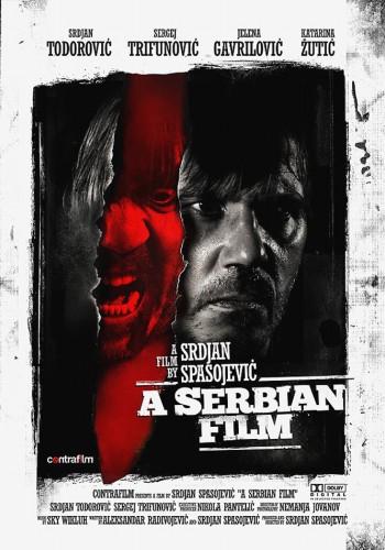 Ficheiro:A serbian film poster promocional.jpg