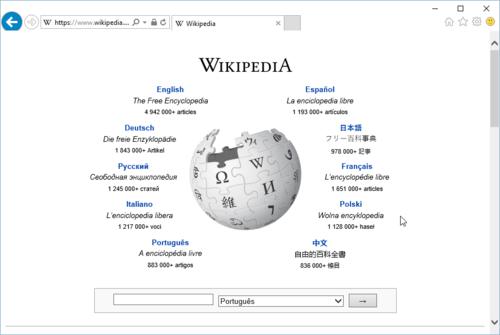 internet explorer � wikip233dia a enciclop233dia livre