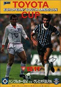 Copa Europeia Sul-Americana de 1983 – Wikipédia 95de0130c2974