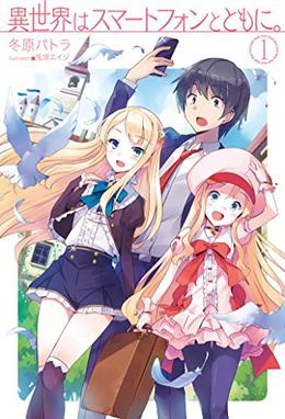 Anime Isekai Smartphone