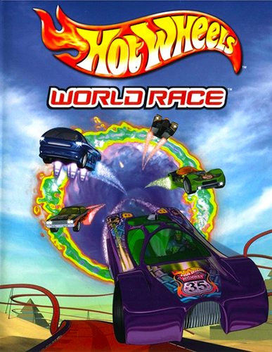 Ficheiro Hot Wheels World Race Png Wikipedia A Enciclopedia Livre