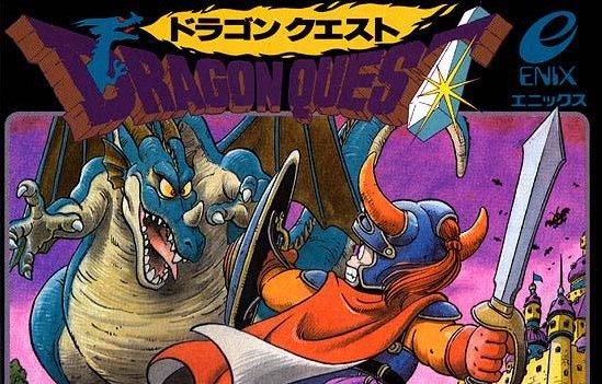 Dragon Quest Wikipedia: Wikipédia, A Enciclopédia