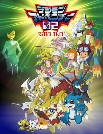 Picture of a TV show: Digimon Adventure 2