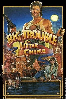 Ficheiro:Big trouble little china.jpg