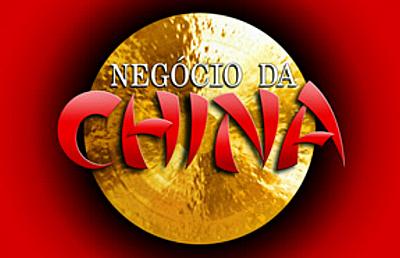Negócio da China – Wikipédia, a enciclopédia livre