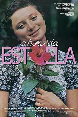 A Hora Da Estrela Filme Wikipedia A Enciclopedia Livre