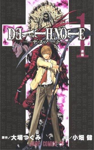 Ficheiro:Death Note vol. 01.jpg