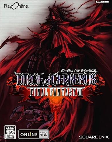 dirge of cerberus final fantasy vii � wikip233dia a