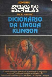 Ficheiro:DLK.jpg – Wikipédia, a enciclopédia livre