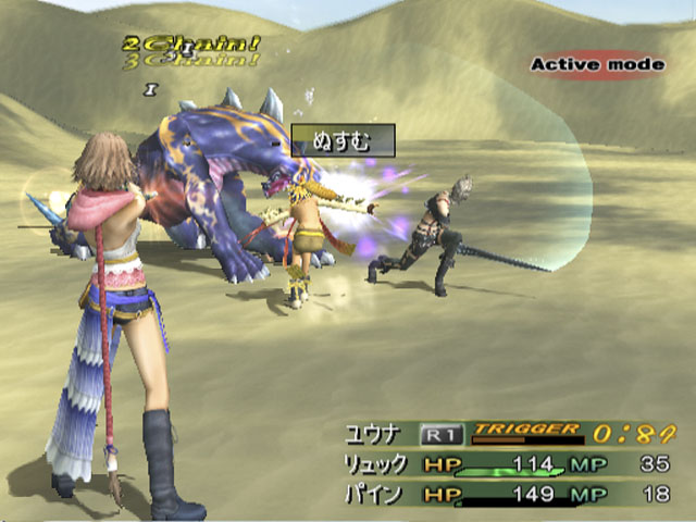 http://upload.wikimedia.org/wikipedia/pt/d/db/Ffx-2_battle.jpg