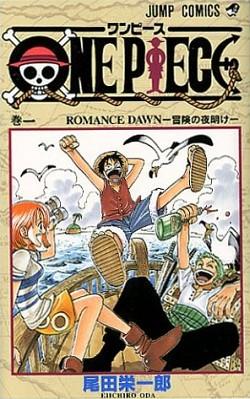 Capa do primeiro volume do mangá