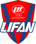 Chongqing Lifan Football Club.png