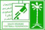 Saudi Arabian Football Federation.png