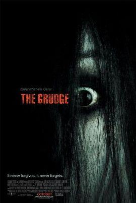 the grudge 1 en francais