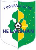 Yinchuan Helanshan Football Club.png