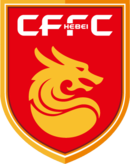 China Fortune Football Club.png