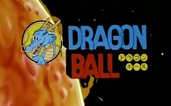 Logotipo do anime Dragon Ball.