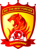 Guangzhou Evergrande Football Club.png