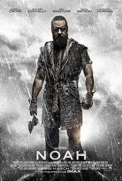 Noé (filme) – Wikipédia, a enciclopédia livre