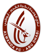 Al-Wahda Football Club.png