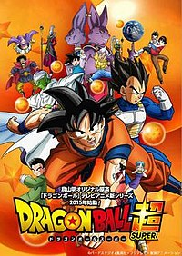 lista dragon ball super