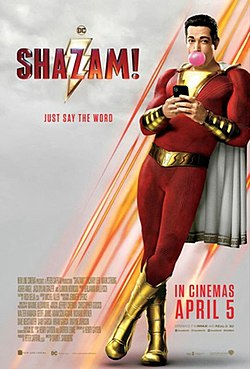 250px-Shazam!.jpg