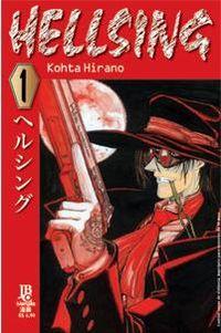 Hellsing manga JBC.JPG