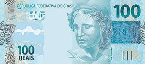 Atual cédula de 100 reais anverso.jpg