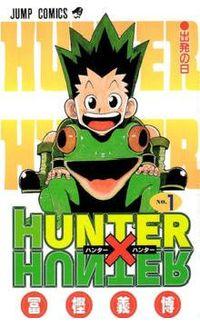 Capa do primeiro volume de Hunter × Hunter publicado pela Shueisha.