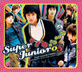Superjunior05.png